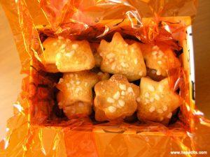 Galetes taronja